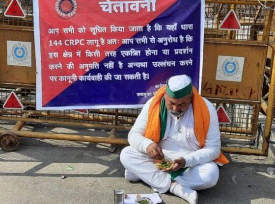 Rakesh Tikait ate food sitting on the road