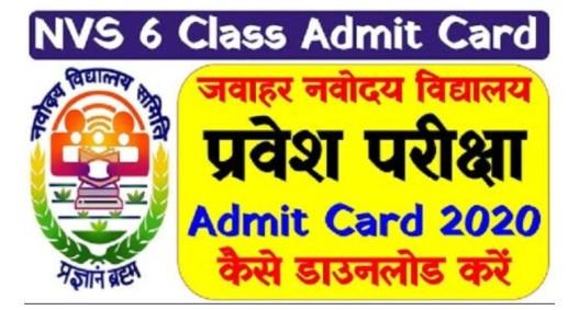 JNVST Admit Card