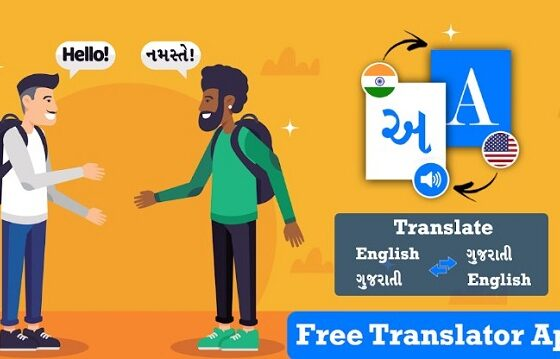 GUJARATI VOICE TYPING ANDROD APPLICATION