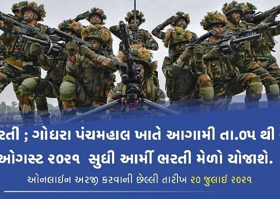 India Army Recruitment Rally