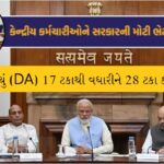 7th pay commission update today