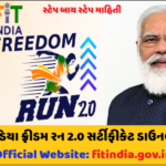 Download Fit India Freedom Run 2.0 Certificate