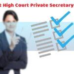 Gujarat High Court Private Secretary Result